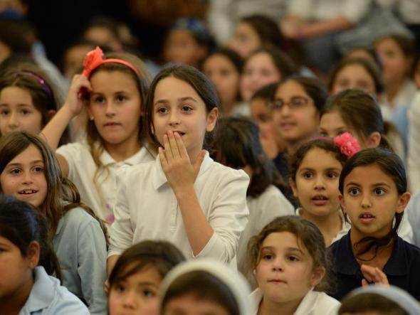 Rabbi Levi Solomon Notification Emek Hebrew Academy students react to the news that the leader of their school -- Rabbi Levi Solomon -- is being honored today for his engaging curriculum, mentorship and commitment to professional development.