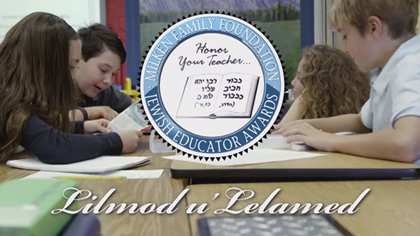 Jewish Educator Awards Lilmod u'Lelamed (To Learn and to Teach) Santa Monica CA